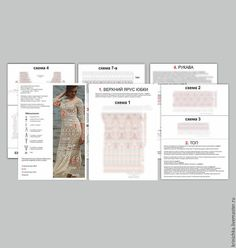 This listing is for a digital pattern crochet maxi dress - not a finished garment!  You will receive CHARTS and basic instructions only in RUSSIAN on how to crochet this dress. Sizes: S/M.  In order to read the document you will need a program like Adobe Reader. It can be downloaded for free here: https://get.adobe.com/reader  This pattern is FOR PERSONAL USE ONLY! The pattern or parts of it may not be reproduced, published (online or printed), altered or resold. You can s...