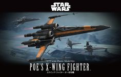Bandai Hobby Star Wars 1/72 Scale Poe's X-Wing Fighter Model Kit