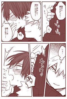 I Love Anime, Me Me Me Anime, My Hero Academia Shouto, Cute Gay, Otaku Anime, Anime Ships, Kawaii Anime, Nerd, Geek Stuff
