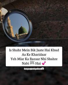 Prophet Quotes, Hadith Quotes, Ali Quotes, True Love Quotes, Best Islamic Quotes, Beautiful Islamic Quotes, Islamic Inspirational Quotes, Love In Islam, Allah Love