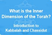 Excerpt from Kabbalah and Meditation for the Nations Chapter 1: Principles of Faith |...As stressed in traditional Jewish writings, the core of all religious practice and the principle underlying all Divine worship is faith. As explained in Kabbalah, faith is the highest power of the soul, lying well beyond the reach of the rational mind, floating, as it were, above comprehension...