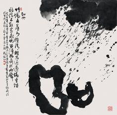 簡銘山 젠밍산 Chien Ming San, Taiwan李商隱 詩 Lishangyin's poem90 x 90