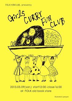 Girls Curry Fun Club