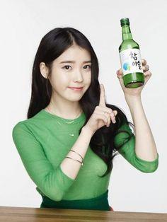 IU Steps Up as the New Face of Soju Brand 'Chamisul'  #IU