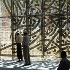 Calligraphic shadow play to accompany prayer the artist's vision in a mosque in Saudi Arabia
