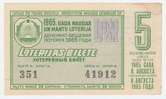 Lottery ticket from Latvia, 1965.