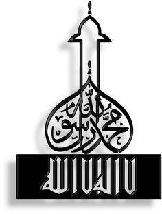 shahadah pg 1 – Islamic Graphics