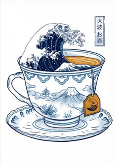 Love tea and Japanese art? This poster is for you. #japanese #wave #artwork #tea