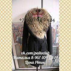 Шикарное зимнее пальто с мехом! Женское пальто с меховым воротником фабричного качества. Натуральный мех енота, песца или чернобурки. Производство Россия!