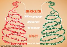 Happy New Year 2013 snake tree, it is a year of the snake in chinese zodiac. Premium vector Happy New Year 2013 snake tree for download in Adobe illustrator