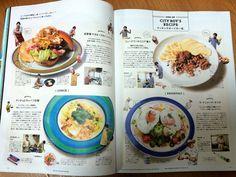 「料理 雑誌 記事」の画像検索結果