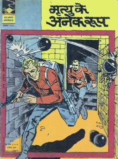 Free Download and Read Online Mrityu Ke Anek Roop Flash Gordon Hindi Comics Pdf. Visit Indrajal Hindi Comic Series pdf at Comixtream.com #Comixtream #HindiComics #IndrajalComics #IndrajalHindiComics#Comics #FreedownloadComics #FreeDownloadHindiComics #VintageComics #VintageHindiComics #ActionComics #ActionHindiComics #FlashGordonComics #FlashGordonHindiComics Indrajal Comics, Hindi Books, Hindi Comics, Flash Gordon, Vintage Comics, Comic Covers, Reading Online, Childhood Memories, Novels