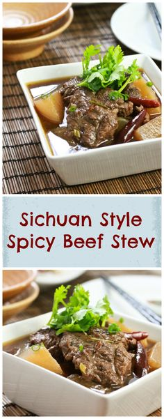 This authentic Sichuan Spicy Beef Stew (紅燒牛肉) is one of the most popular Chinese dishes. It's hot and spicy and packed with tons of flavor. You can pair it with steamed rice or turn it into a beef noodle soup.