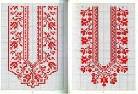 Gallery.ru / Фото #16 - 14 - uni4ka Needlework, Cross Stitch, Rugs, Home Decor, Christmas, Globes, Punto De Cruz, Dots, Embroidery