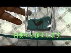 簡単サンドアートラクダから鹿へ - YouTube