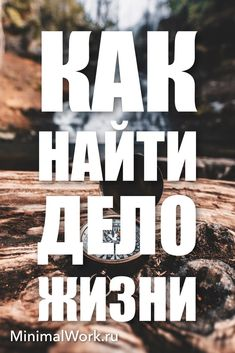 Carti Online, Russian Language Learning, Motivational Books, Read Later, Affirmation Quotes, Financial Literacy, Life Organization, Good Thoughts, Self Development