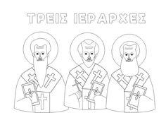 Φύλλα εργασίας για την προγραφή με τους τρεις Ιεράρχες Peanuts Comics, Blog