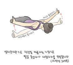 굽은어깨(라운드숄더) 고치는 그림일기 Health Diet, Health Care, Health Fitness, Mbti, Taekwondo, Health Motivation, Stay Fit, Pilates, Fitness Tips