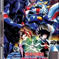 Anime Dvd is UK's largest Dvd store that contains a wide range of DVDs of different types such as all series of gundam DVDs, bleach series, anime toys and many more items at an affordable price and you can buy this stuff online.