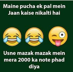 29 best ideas for funny sarcastic quotes humor guys Some Funny Jokes, Funny Facts, Hilarious, Funny Humor, Desi Humor, Desi Jokes, Sarcastic Quotes Witty, Funny Quotes, Jokes Quotes