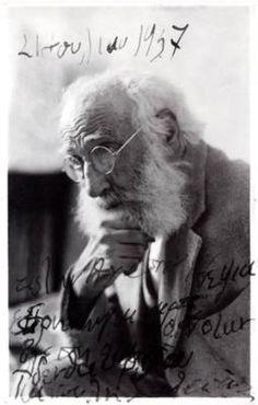 Γιαννούλης χαλεπάς Yannoulis Chalepas ( 1851-1938). Field: sculpture. Art Movement: Neoclassicism .    Group: Munich School (Σχολή του Μονάχου)