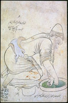 Dervish Washing His Hands Persian Safavid Period first half of 17th century Follower of Riza-i- Abbasi  Object Place: Iran