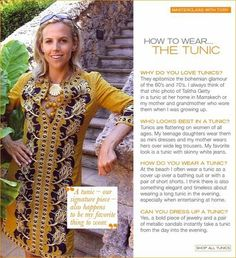 The Girl Who Couldn't Wear Make-up and other tales: Who Doesn't Love A Good Tunic Dress?!