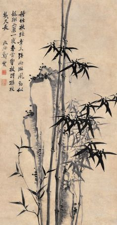 清代 - 鄭燮 - 竹石圖                     Zheng Xie  (1693–1765), commonly known as Zheng Banqiao (鄭板橋) was a Chinese painter from Jiangsu. Qing dynasty