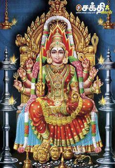 Goddess Mariamman Muthumariamman/Karumariamman/ Mahamayee/Anggalamman ) is an avatar of Goddess Parvati as goddess of medicine and good health. Devi Images Hd, Durga Images, Lakshmi Images, Lord Murugan Wallpapers, Lord Krishna Wallpapers, Shiva Shakti, Durga Maa, Lord Shiva Family, Lord Shiva Painting