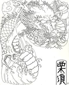 traditional japanese dragon by xcjxedge