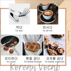 Learn Korean vocabulary: basic verbs at Lingoh! #koreanLearning #koreanwords #korean #learnKorean #hangul #hangeul #education #한국어