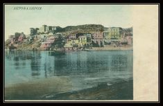 Old Photos, Greece, Explore, Painting, Art, Old Pictures, Greece Country, Art Background, Painting Art