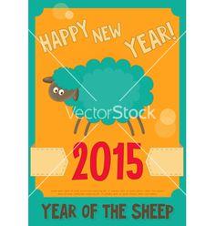 New year card vector by elfivetrov on VectorStock®