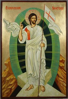 Resurrection of Jesus Christ hand-painted Byzantine icon About our icons BlessedMart offers hand-painted religious icons that follow the Russian, Greek, Byzantine and Roman Catholic traditions. We partner with some of the most experienced iconographers in the country. Artists with more than 20 years of experience in modern iconography. Each and every icon that we sell in our