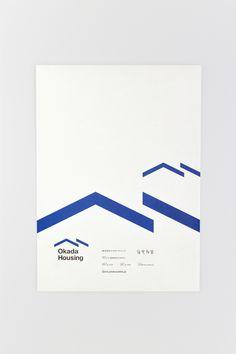 GDX-11 Logo Sign, Typography Logo, Lettering, Web Design, Book Design, Corporate Design, Business Card Design, Stationery Design, Branding Design