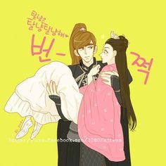 ㅋㅋㅋ 탈냥's Fan Art ^^ Jin Yi Han, Empress Ki, Ha Ji Won, Kpop, Asia, Kawaii, Japan, Korean Dramas, Memes