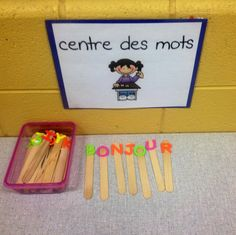 Centre des mots/ Making words centre (grade 1 and 2 immersion) (Image only)