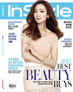 [Photos] Choi Ji Woo in InStyle Magazine Cover May Issue Seoul Fashion, Korean Fashion, Prettiest Actresses, Hallyu Star, Cute Korean Girl, Instyle Magazine, Korean Actresses, Minimalist Fashion, Photography Poses