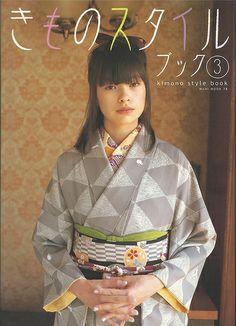Kimono Style Book #3