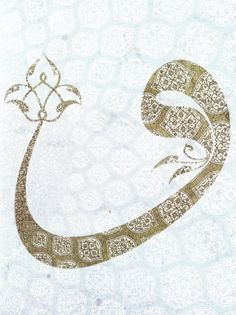 Islam and Art Arabic Calligraphy Art, Arabic Art, Caligraphy, Arabic Handwriting, Paint Font, Font Art, Sufi, Letter Art, Peace And Love