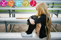 Toradora: Afraid to Love by thegurlwithglasses Taiga Cosplay, Anime Cosplay, Group Cosplay, News 6, Tsundere, Facial Expressions, Best Cosplay, Poses, Deviantart