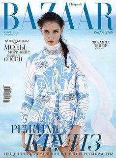 Harper's Bazaar Kazakhstan January 2015