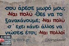 Πολύ / πολλοί;! Funny Photos, Funny Images, Funny Greek, Funny Drawings, Funny Phrases, Greek Quotes, Just For Laughs, Laugh Out Loud, Lol