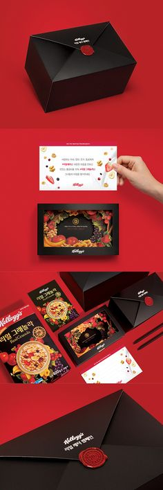 KELLOGG-REAL LETTER CAMPAIGN PRESS KIT packaging design