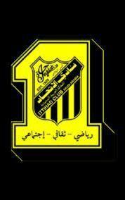 شعار نادي الاتحاد القديم