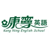 Native EFL Teachers Needed-Starting in Oct in Taiwan!