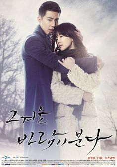 """""""That Winter, The Wind Blows""""- I enjoyed this kdrama but it was very sad at times. It was a little hard for me to watch, but, still really enjoyed it. LOVED Kim Bum in this!"""
