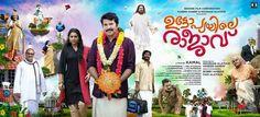 Utopiayile Rajavu Movie Stills