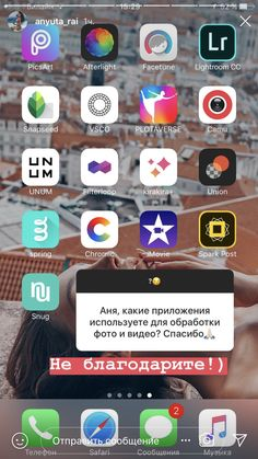 Editing Apps, Video Editing, Photo Editing, Iphone Layout, Lightroom, Photoshop, Photo And Video Editor, Editing Pictures, Snapseed