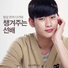 nice Sweet Kim Soo Hyun wears A gift given by Chinese Fan base during his Birthday